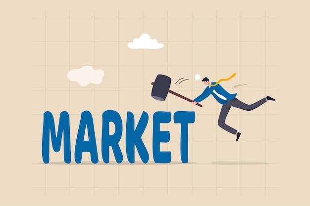 株式市場のコンセプトイラストを破る