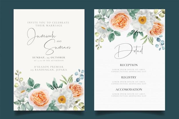 Beautfiul свадебное приглашение с цветочной акварелью