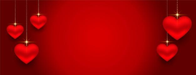 Beautifu3dハート赤いバナーとテキストスペース