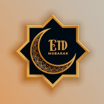 Beautiful 3d eid mubarak greeting card