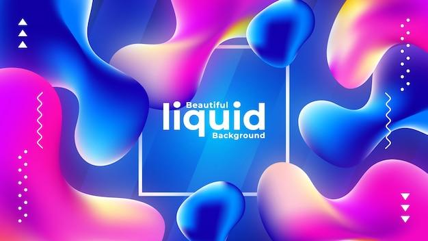 美しい抽象的な液体の背景