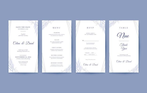 Красивое и чистое свадебное приглашение на мобильный