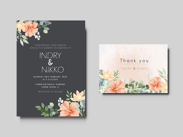 美しくエレガントな結婚式招待状花のコンセプト