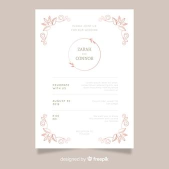 美しくエレガントな結婚式の招待状のテンプレート