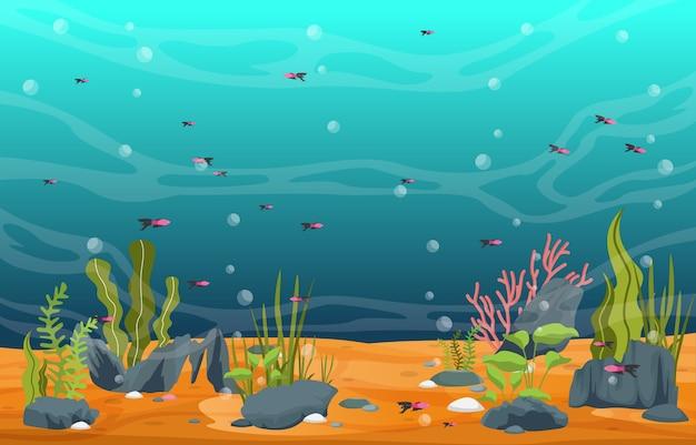 美しい水族館の魚カラフルなサンゴ礁の水生植物のイラスト