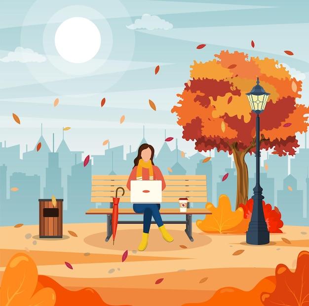 아름다운 가을 도시 공원