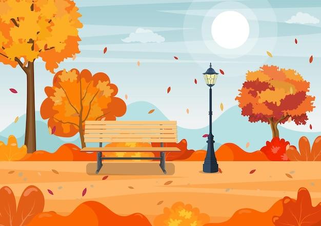 美しい秋の都市公園