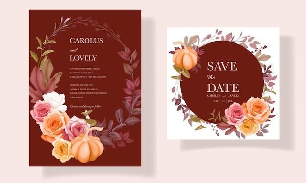 아름다운 가을 가을 꽃과 나뭇잎 결혼식 초대 카드 세트
