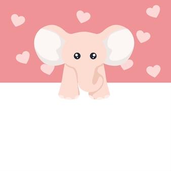 献身的な美しい赤ちゃん象バレンタインカード
