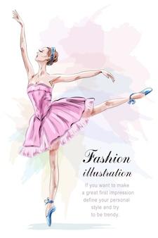 ファッションピンクのドレスで踊る美しいバレリーナ