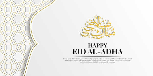 Beautiful banner happy eid al-adha with calligraphy and ornament. perfect for banner, greeting card, voucher, gift card, social media post. vector illustration. arabic translation : happy eid al-adha