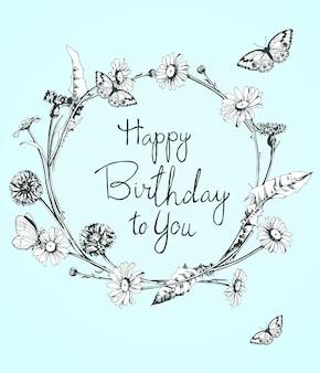 Красивая открытка на день рождения с цветочным венком