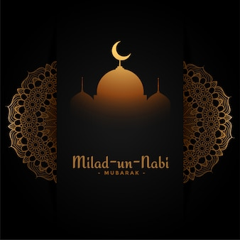 Beautiful black and gold eid milad un nabi festival greeting card