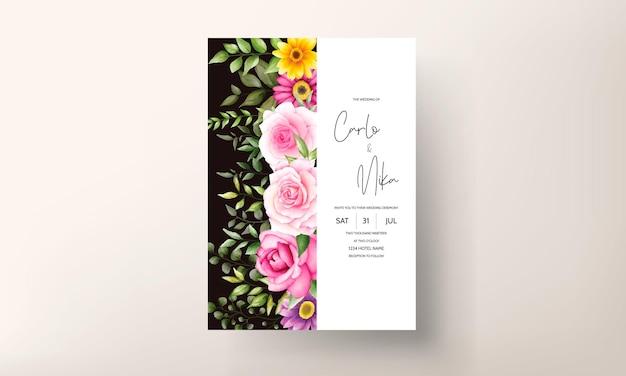 美しい咲く花水彩結婚式の招待カード