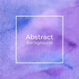 Красивый синий и фиолетовый акварельный фон