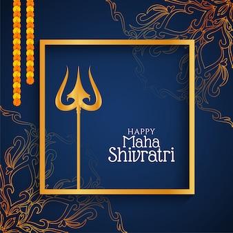 Beautiful blue color maha shivratri festival greeting card