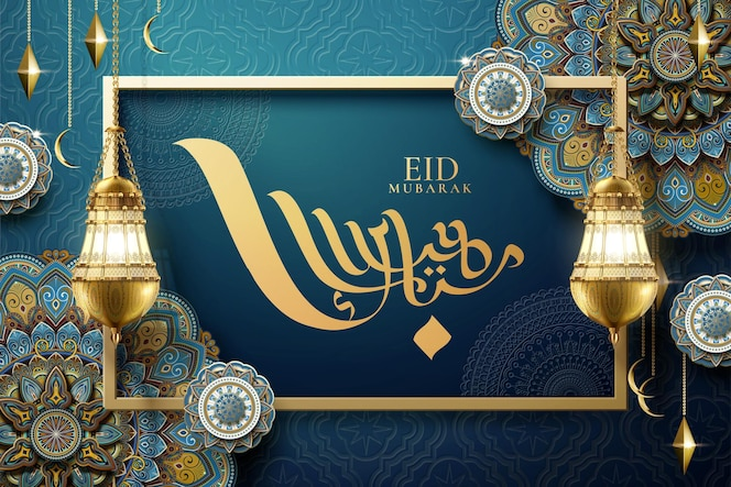 Beautiful blue floral arabesque pattern and fanoos with golden eid mubarak calligraphy which means happy holiday