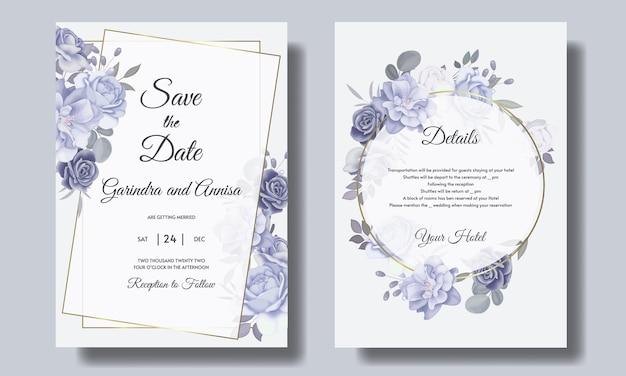 美しい青い花のフレームの結婚式の招待カードテンプレートセット