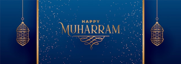 Beautiful blue happy muharram islamic greeting banner