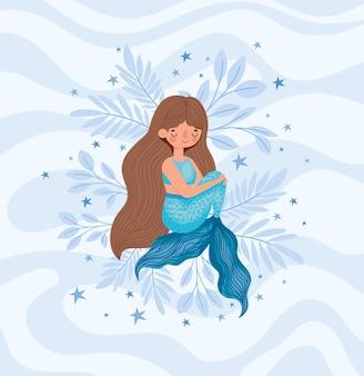 美しい青い人魚
