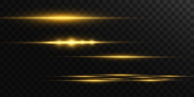 Красивая яркая горизонтальная вспышка. золотые блики светлые полосы на темном фоне. желтые лучи.