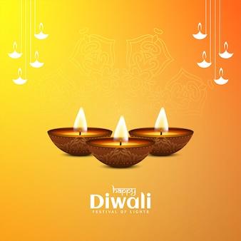 Beautiful bright yellow happy diwali decorative