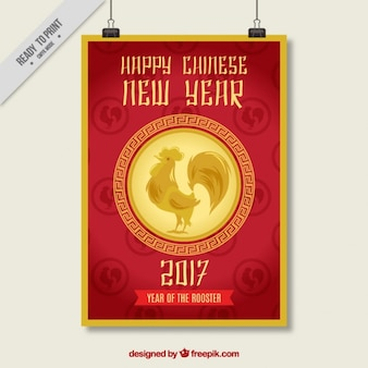 Beautiful card for chinese new year with golden rooster