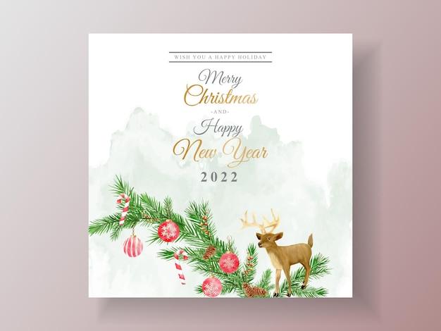 Красивый шаблон открытки с цветочным и рождественским орнаментом