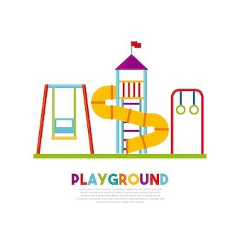 Красивая детская площадка значок