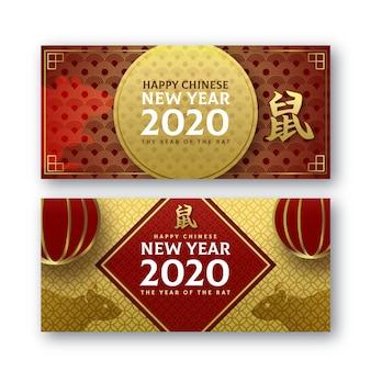Красивые китайские новогодние баннеры в плоском дизайне