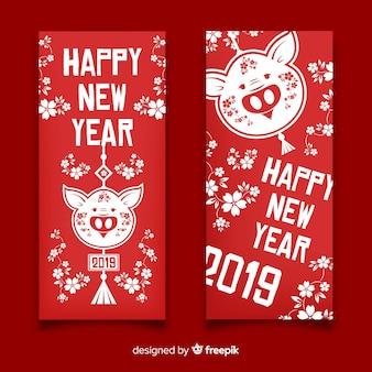 Beautiful chinese new year banners