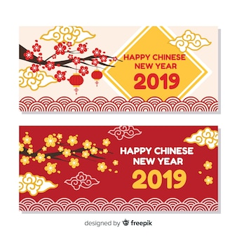 Красивые китайские новогодние баннеры