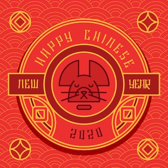 Beautiful chinese new year in flat design