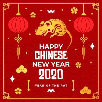 Красивый китайский новый год в плоском дизайне