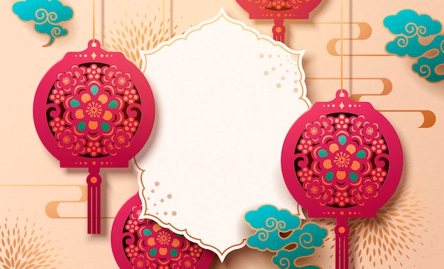 Beautiful chinese paper cut card with hanging lanterns and copy space for greeting words
