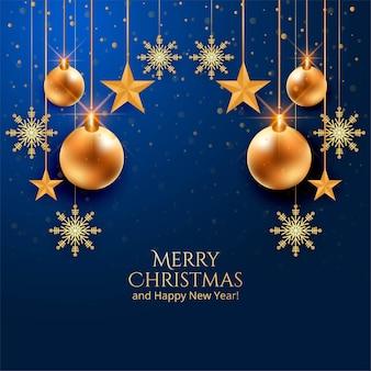 青い背景の美しいクリスマスボール