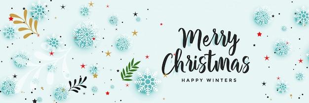Красивый рождественский баннер с декоративными элементами