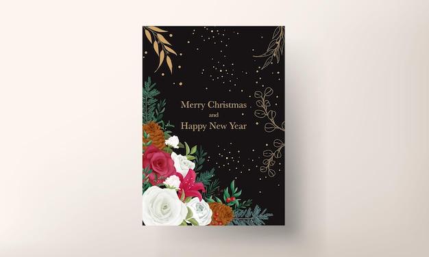 美しい花とゴールドのキラキラと美しいクリスマスカードテンプレート