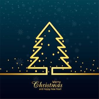 美しいクリスマスツリーカード