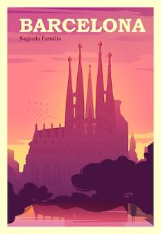 Красивый вид на город в заходе солнца с sagrada familia, парком, деревьями. время путешествовать. по всему миру. качественный плакат. испания, каталония.