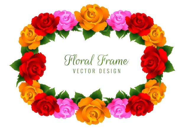 美しいカラフルな円形のバラの花のフレーム