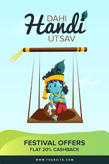 Beautiful dahi handi utsav  festival offers banner & poster design