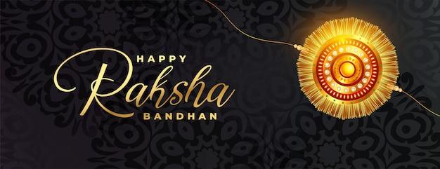현실적인 rakhi와 함께 아름 다운 어두운 raksha bandhan 카드 배너