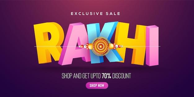 Beautiful decorated rakhi and 3d text  on red background for raksha bandhan sale vector illustration