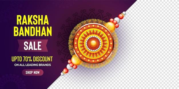 Beautiful decorated rakhi on red background for raksha bandhan sale vector illustration