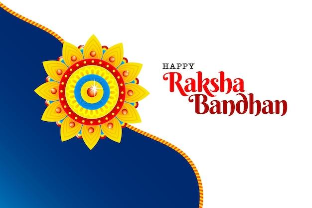 Beautiful decorated rakhi on red background for raksha bandhan vector illustration