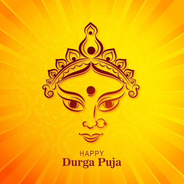 Beautiful decorative happy durga pooja indian festival card