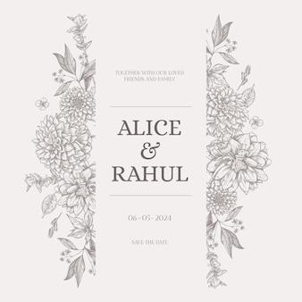 美しい装飾的な結婚式の花のフレームの背景
