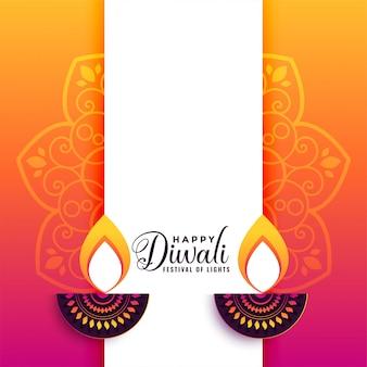 Beautiful diwali festival celebration holiday illustration