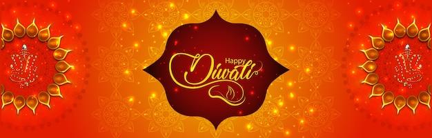 Beautiful for diwali festival. happy diwali festival sale banner & background illustration